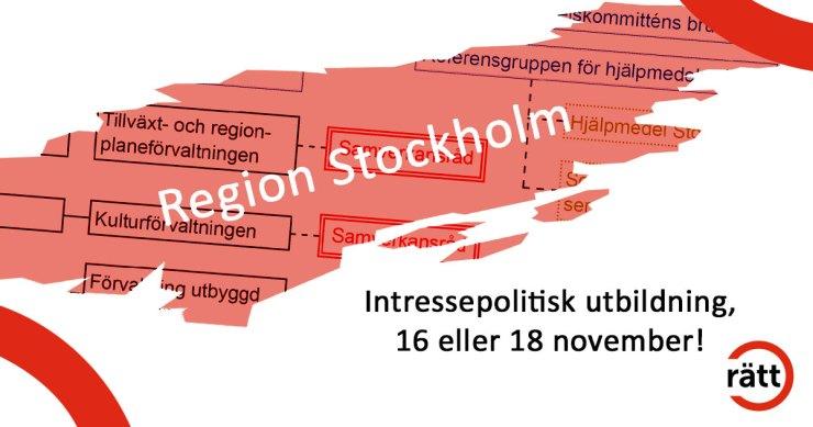 En karta över region Stockholm, med namnen på våra olika samverkansråd spridda över den.